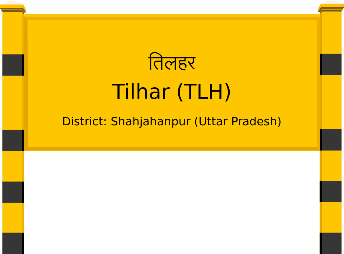 Tilhar (TLH) Railway Station