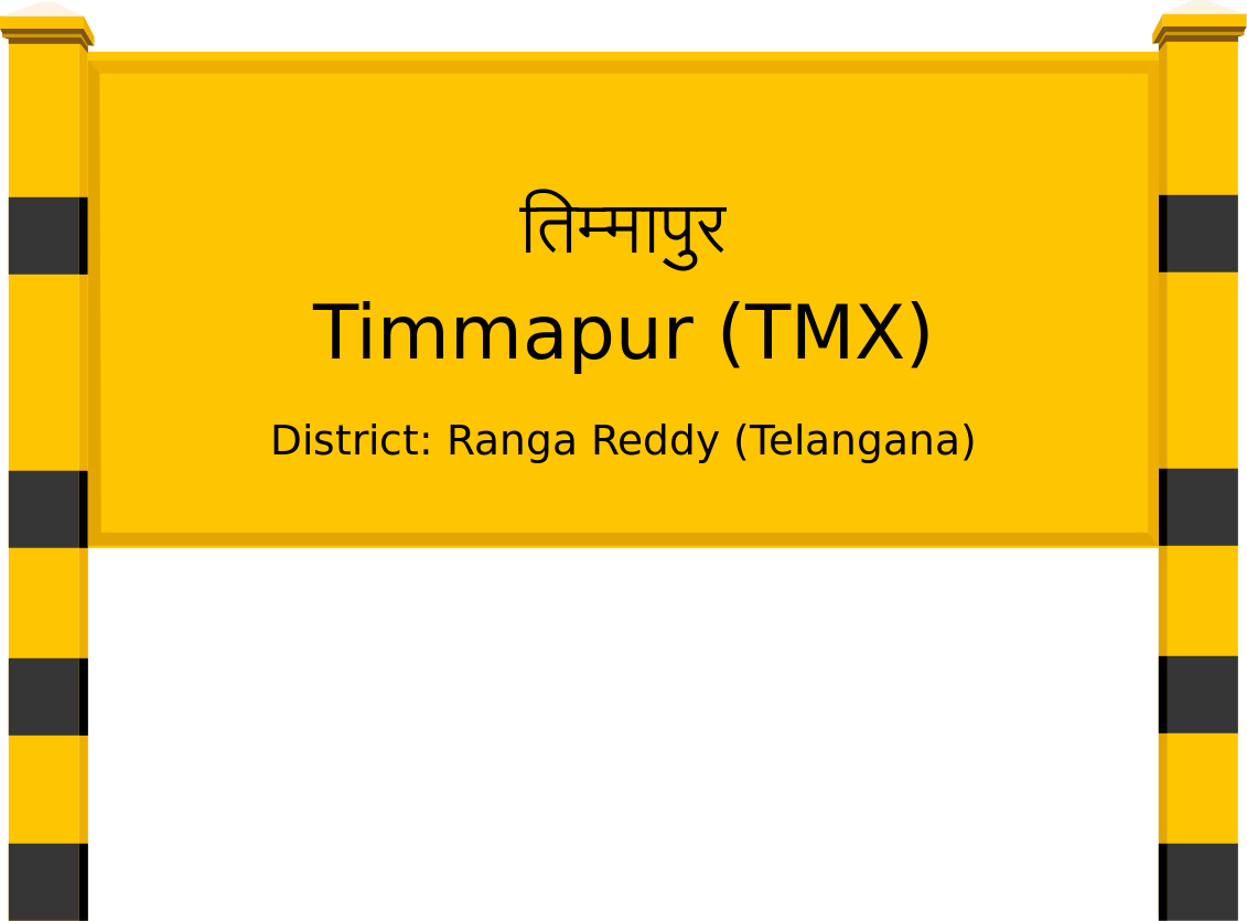 Timmapur (TMX) Railway Station