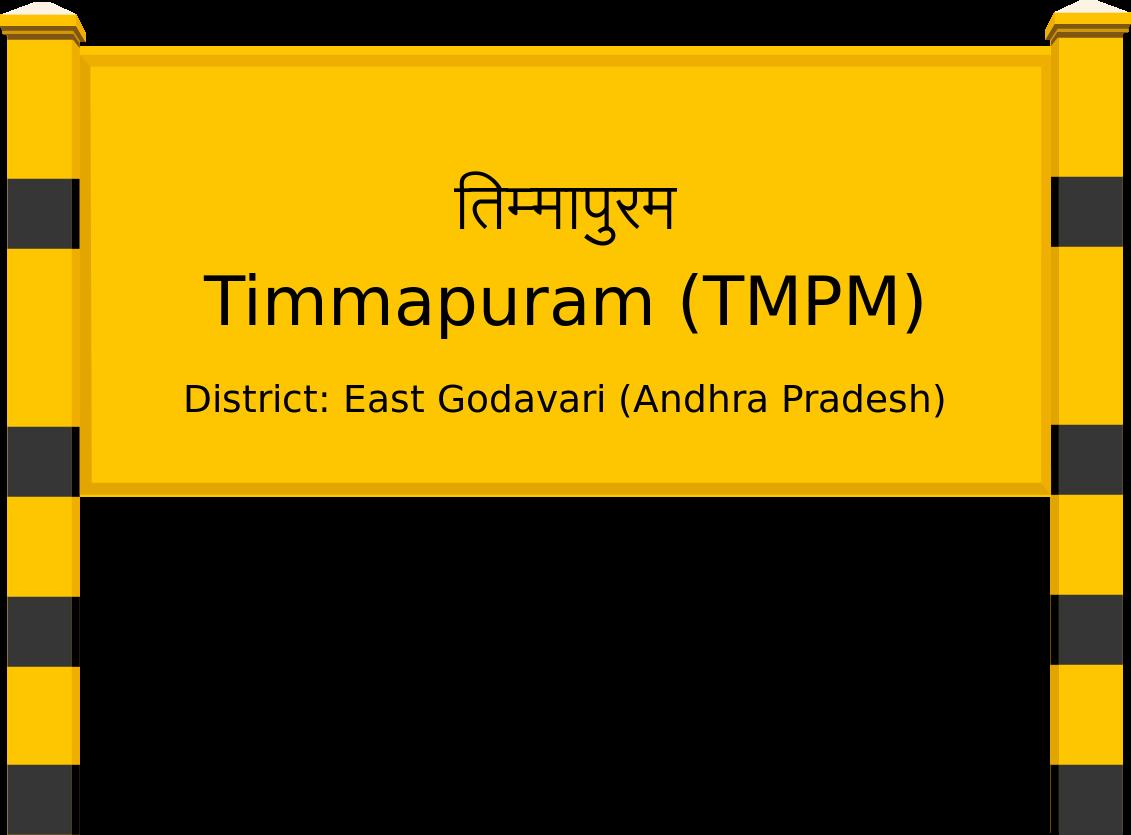Timmapuram (TMPM) Railway Station