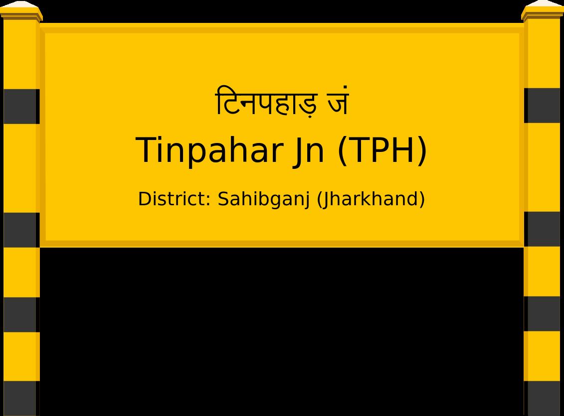 Tinpahar Jn (TPH) Railway Station