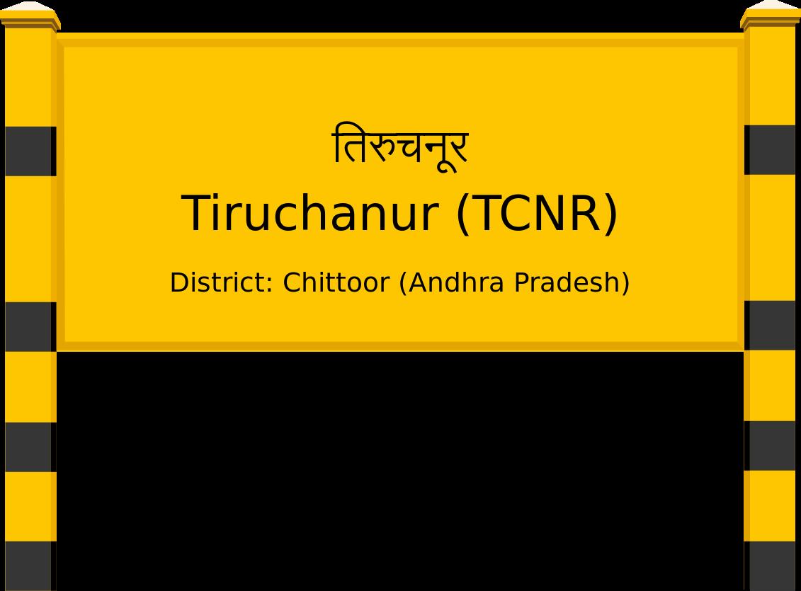 Tiruchanur (TCNR) Railway Station