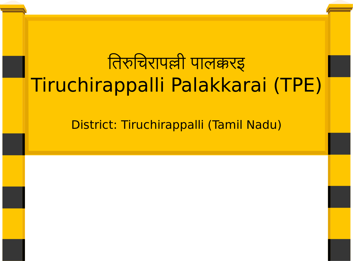 Tiruchirappalli Palakkarai (TPE) Railway Station