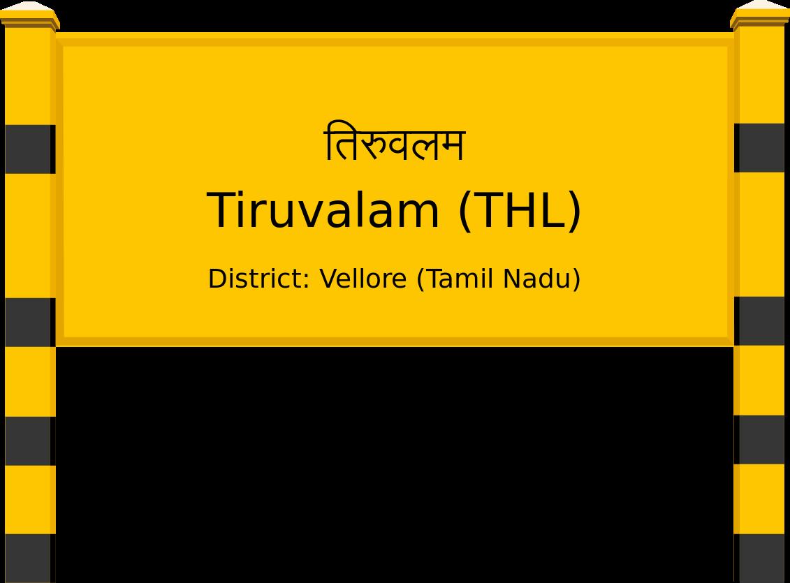 Tiruvalam (THL) Railway Station