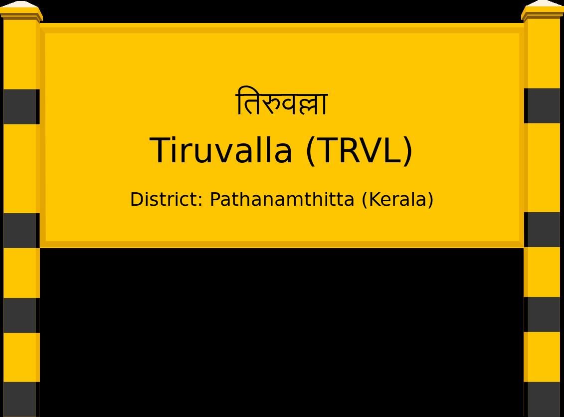 Tiruvalla (TRVL) Railway Station