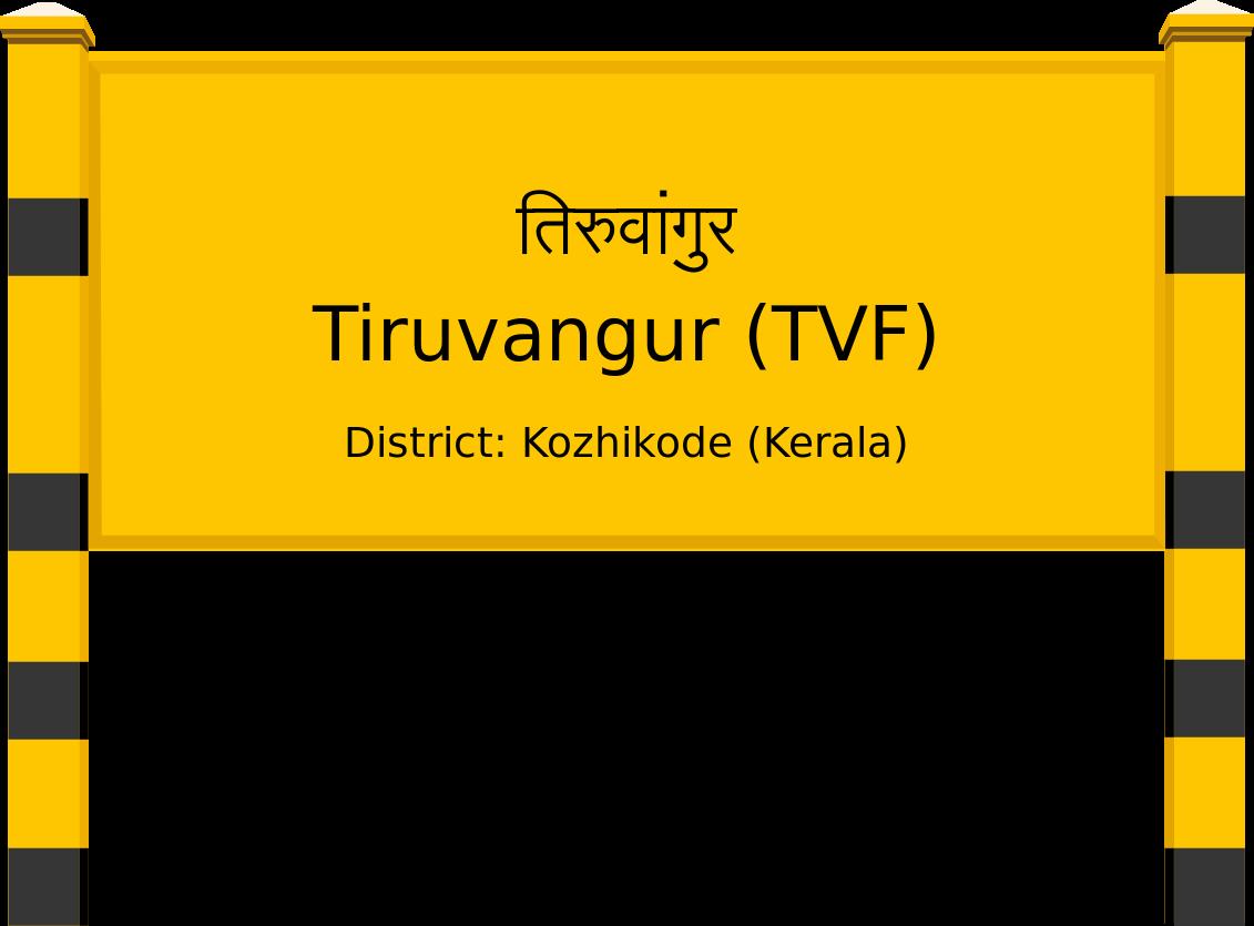 Tiruvangur (TVF) Railway Station