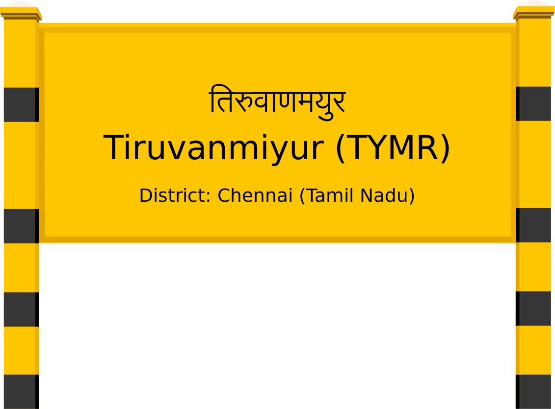 Tiruvanmiyur (TYMR) Railway Station