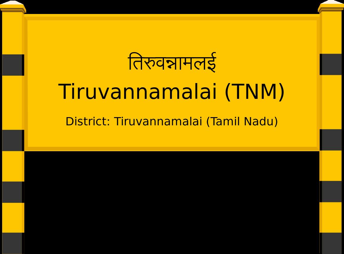 Tiruvannamalai (TNM) Railway Station