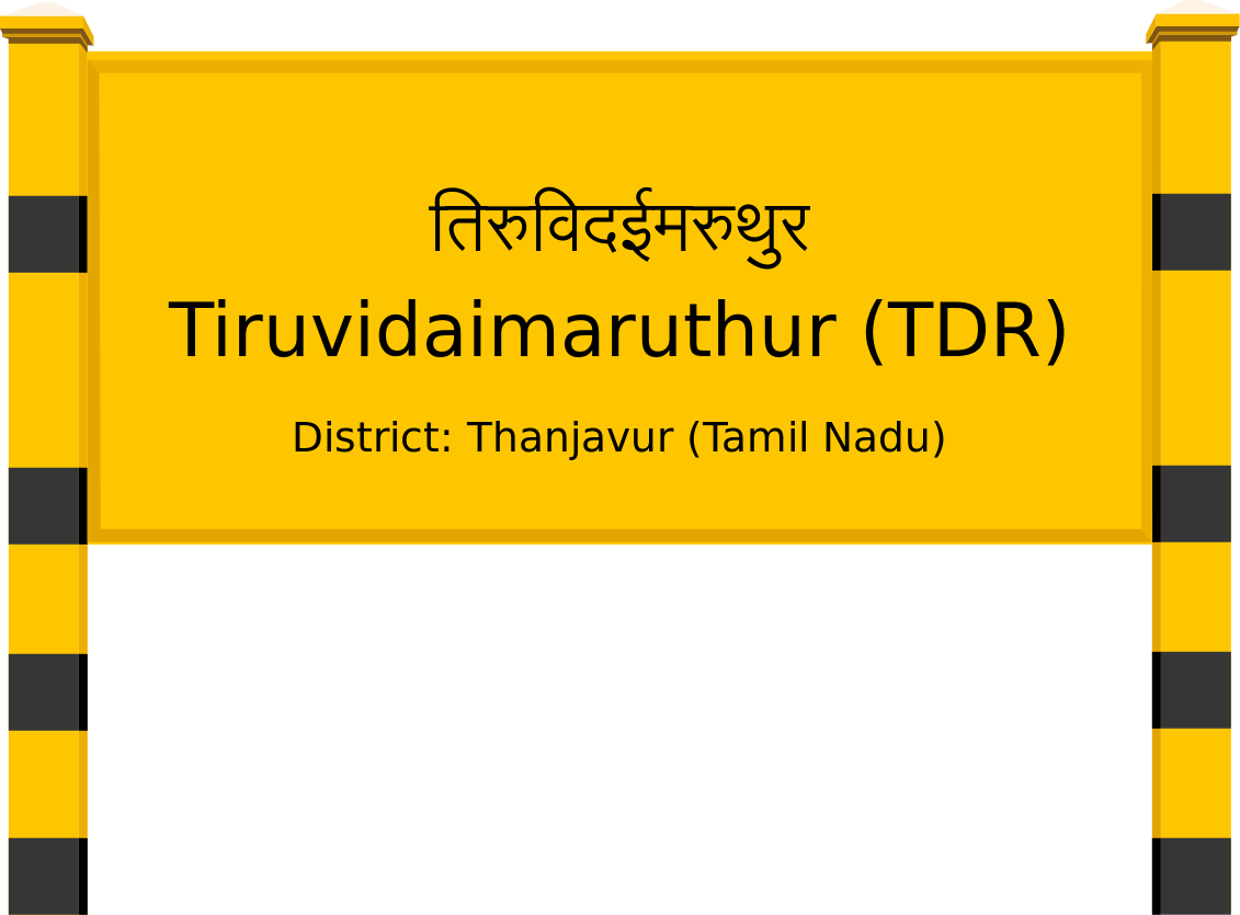Tiruvidaimaruthur (TDR) Railway Station