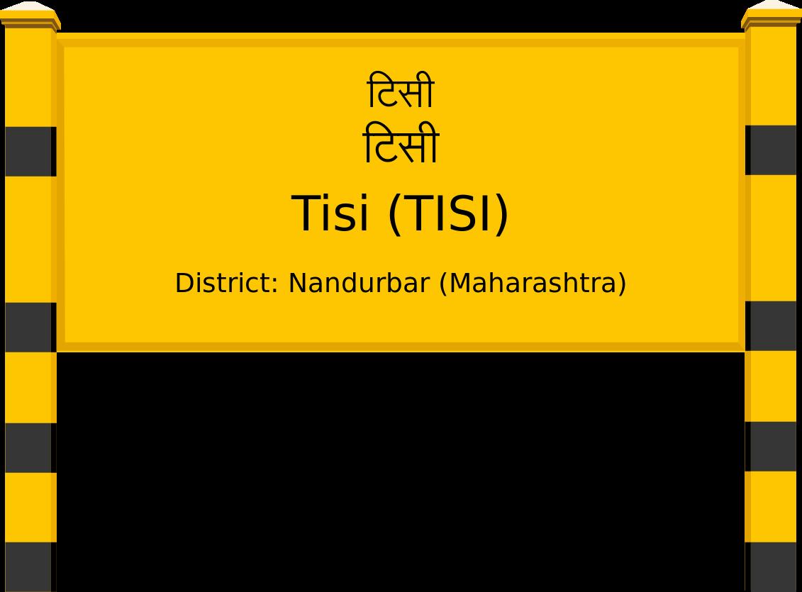 Tisi (TISI) Railway Station