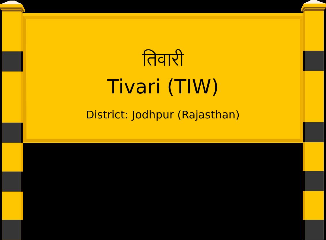 Tivari (TIW) Railway Station