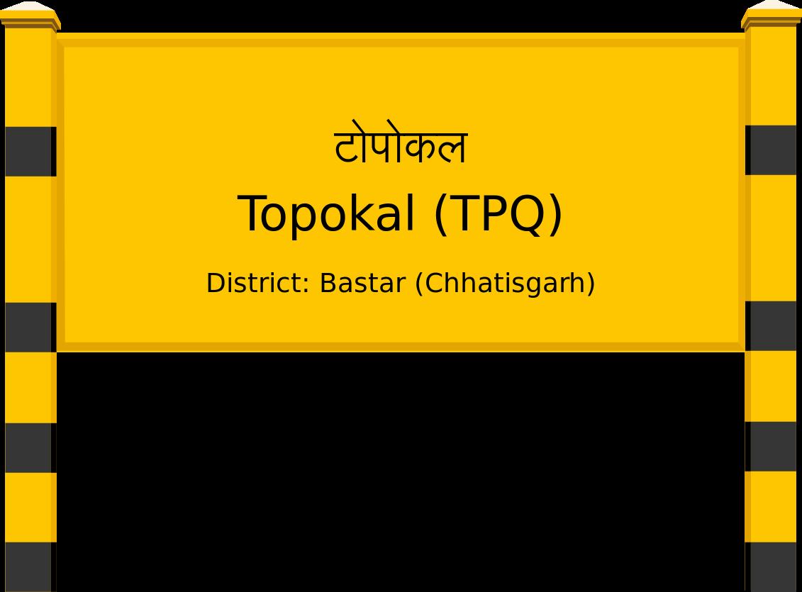 Topokal (TPQ) Railway Station