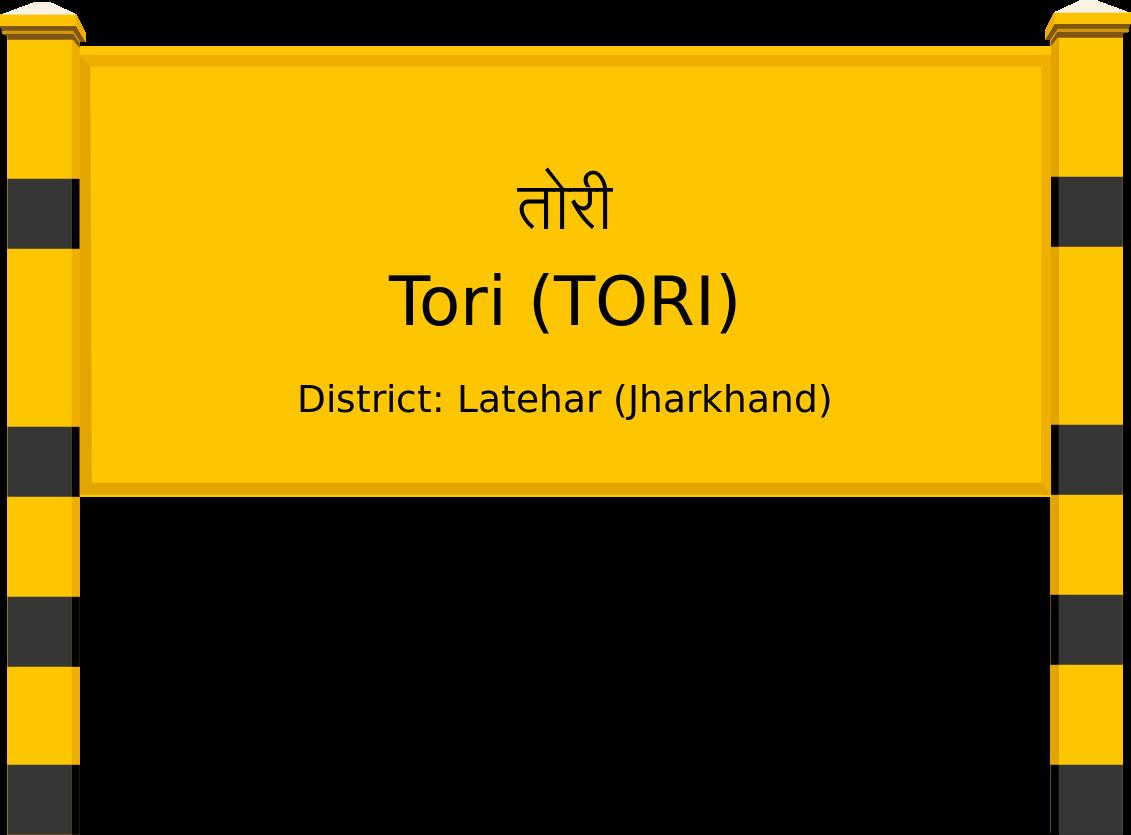 Tori (TORI) Railway Station