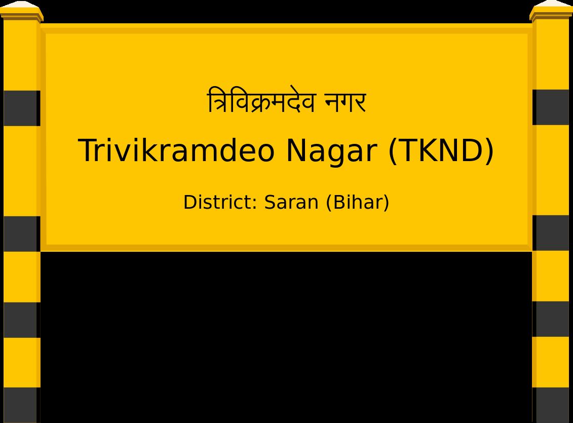 Trivikramdeo Nagar (TKND) Railway Station