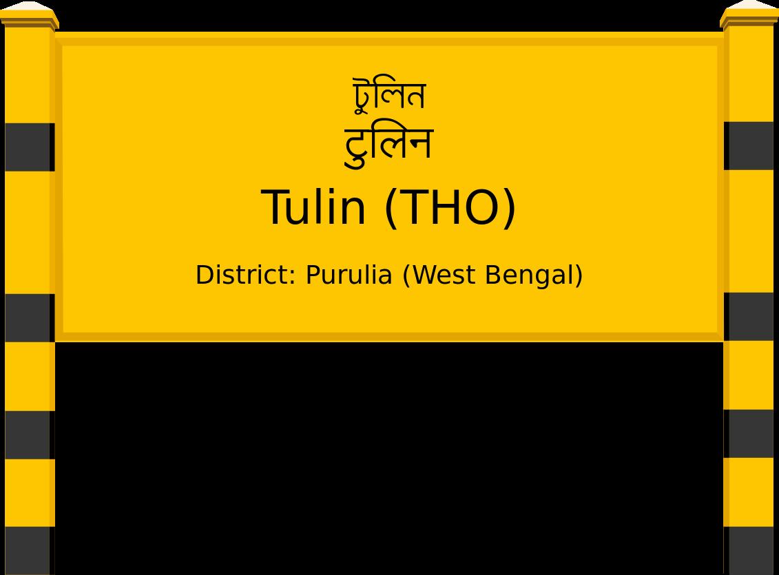 Tulin (THO) Railway Station