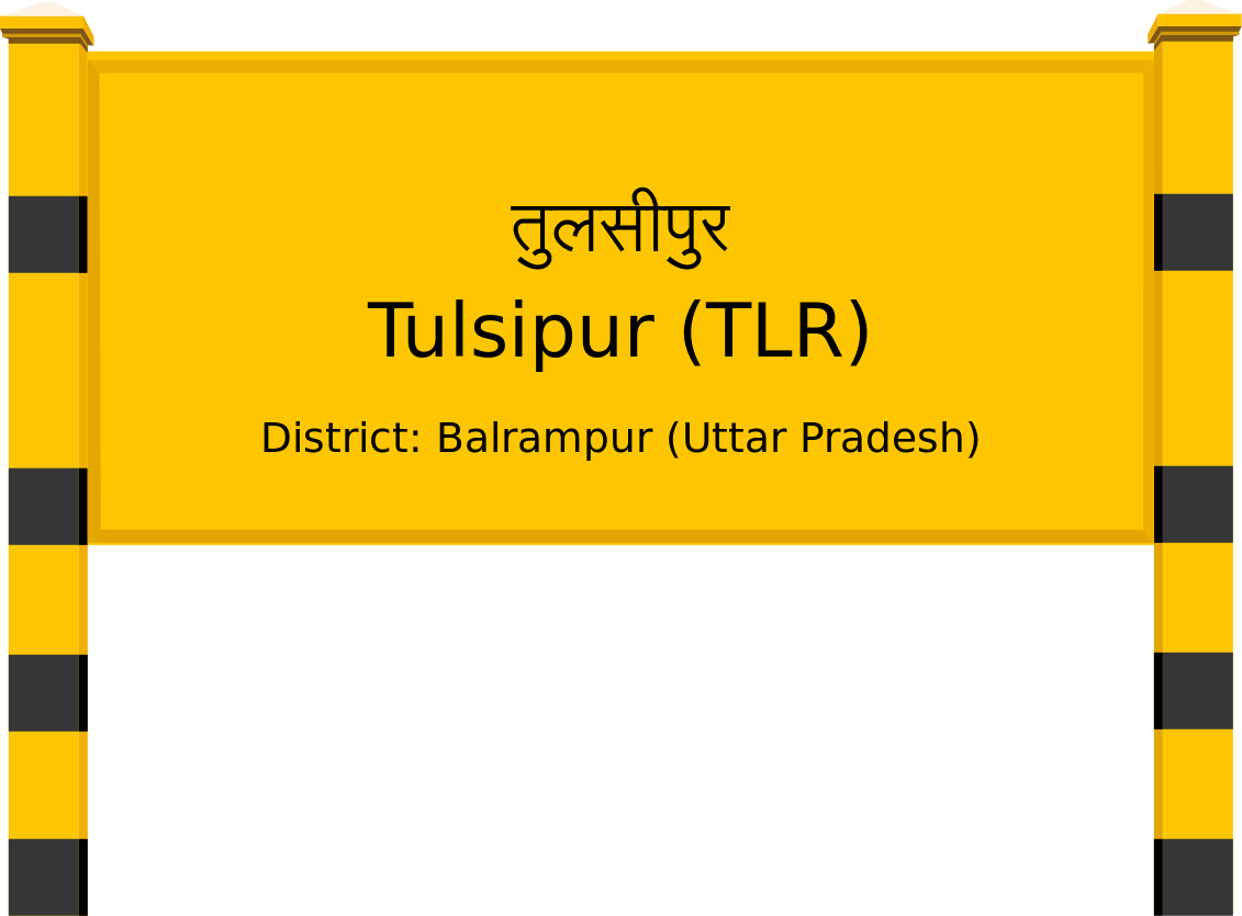 Tulsipur (TLR) Railway Station