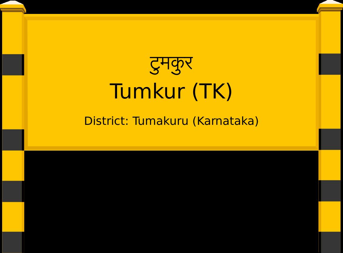 Tumkur (TK) Railway Station