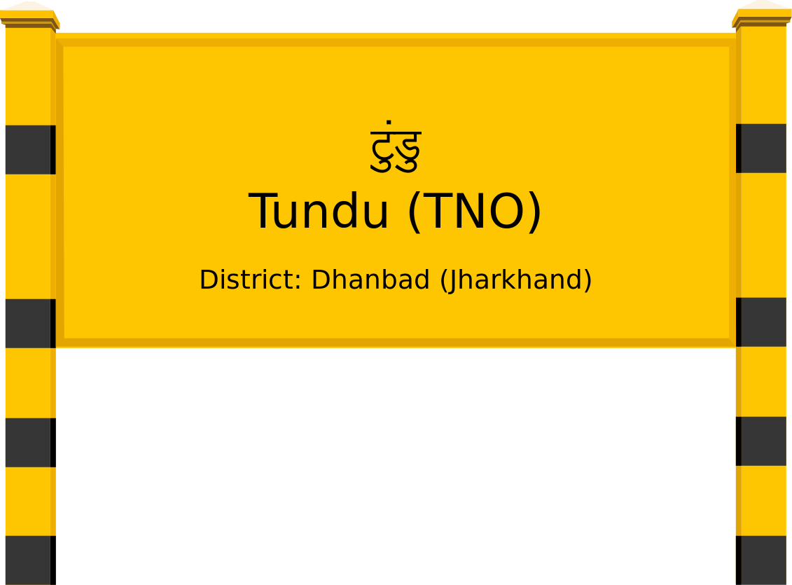 Tundu (TNO) Railway Station
