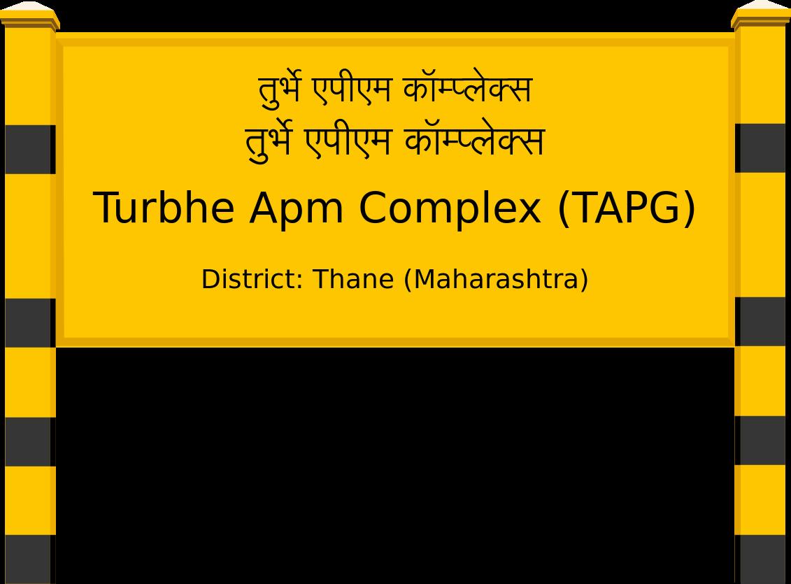 Turbhe Apm Complex (TAPG) Railway Station