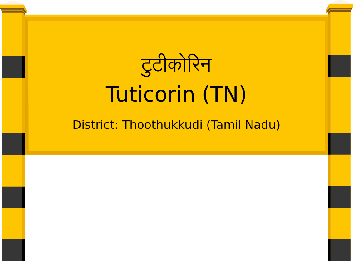 Tuticorin (TN) Railway Station