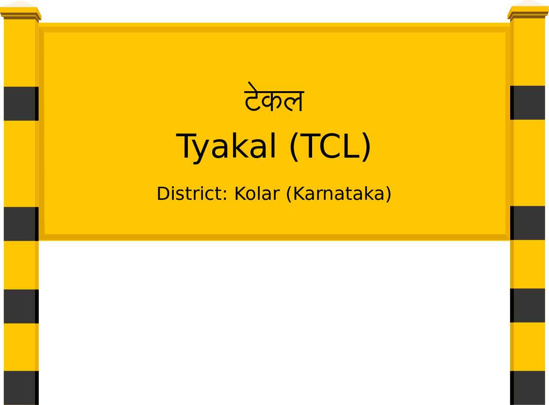 Tyakal (TCL) Railway Station