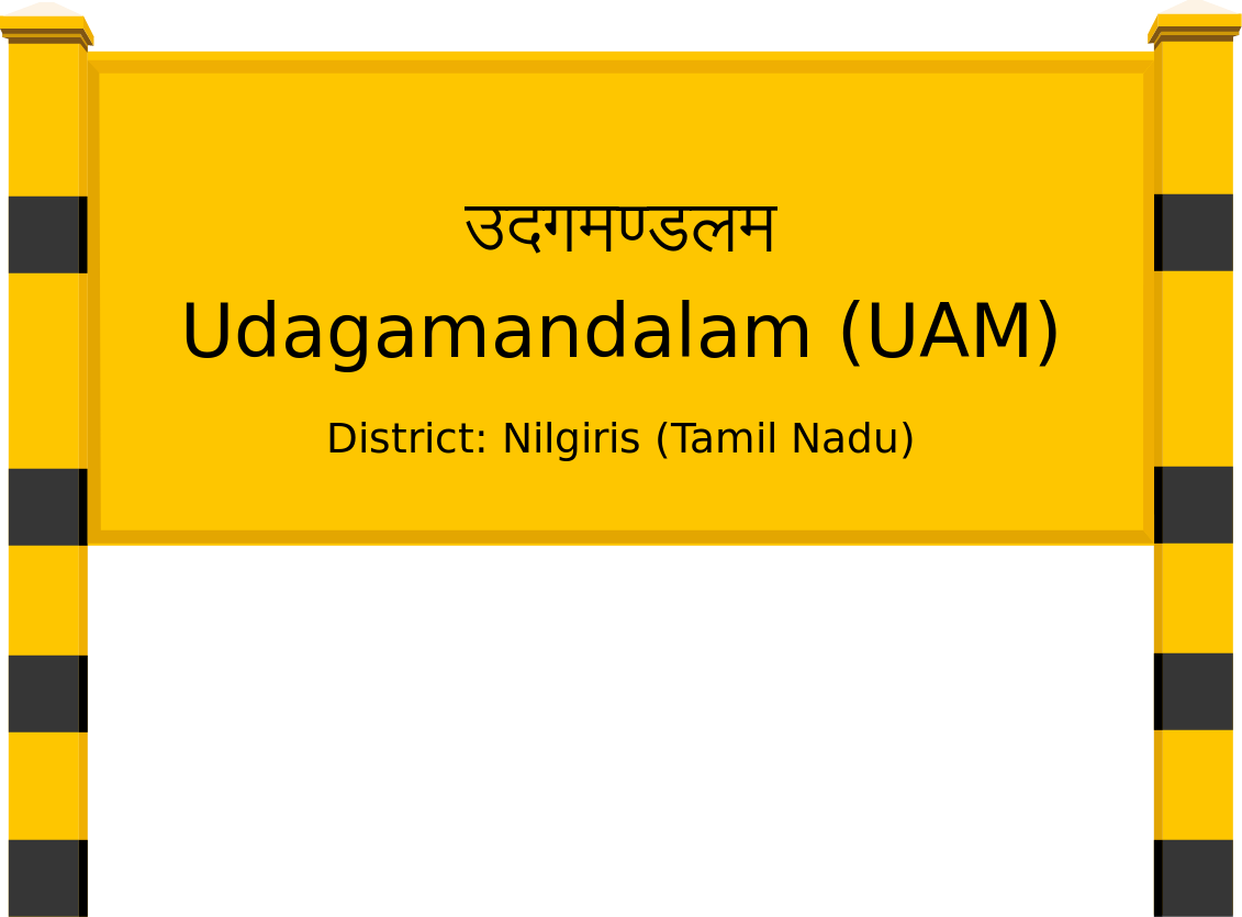 Udagamandalam (UAM) Railway Station