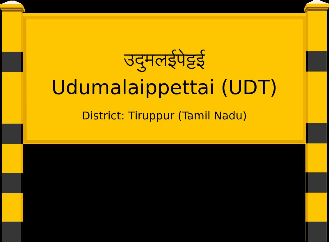Udumalaippettai (UDT) Railway Station