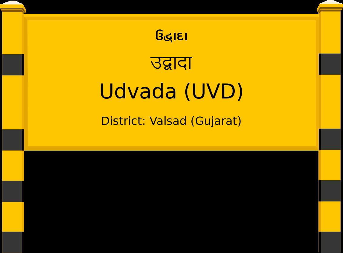 Udvada (UVD) Railway Station