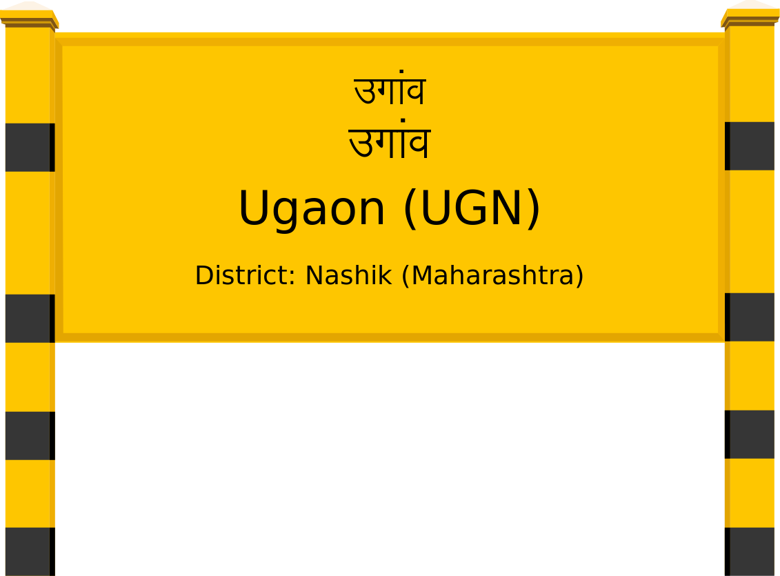 Ugaon (UGN) Railway Station