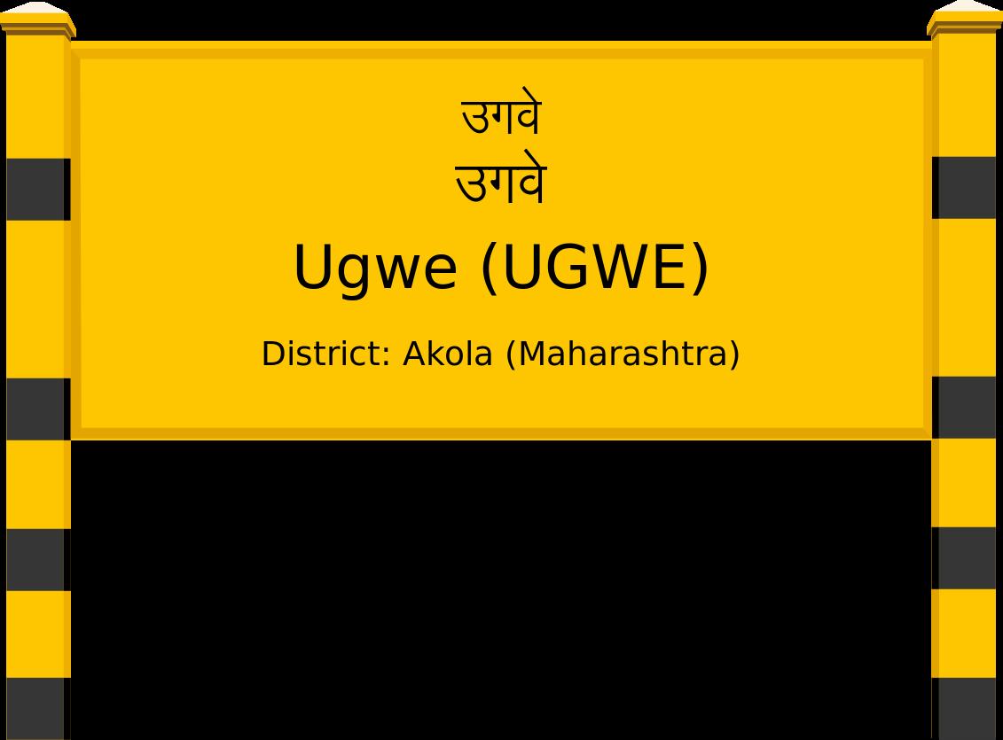 Ugwe (UGWE) Railway Station