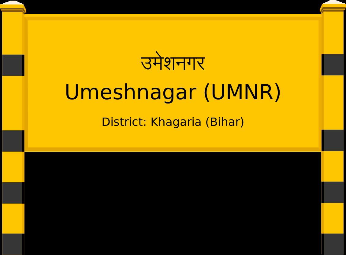 Umeshnagar (UMNR) Railway Station