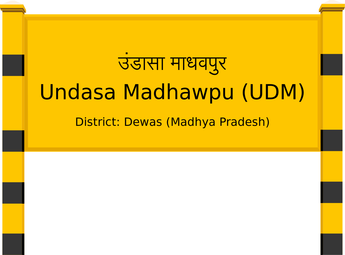 Undasa Madhawpu (UDM) Railway Station