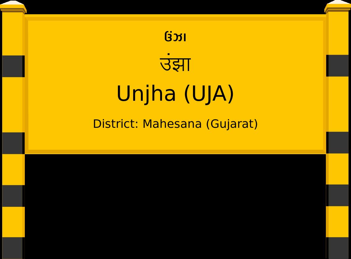 Unjha (UJA) Railway Station