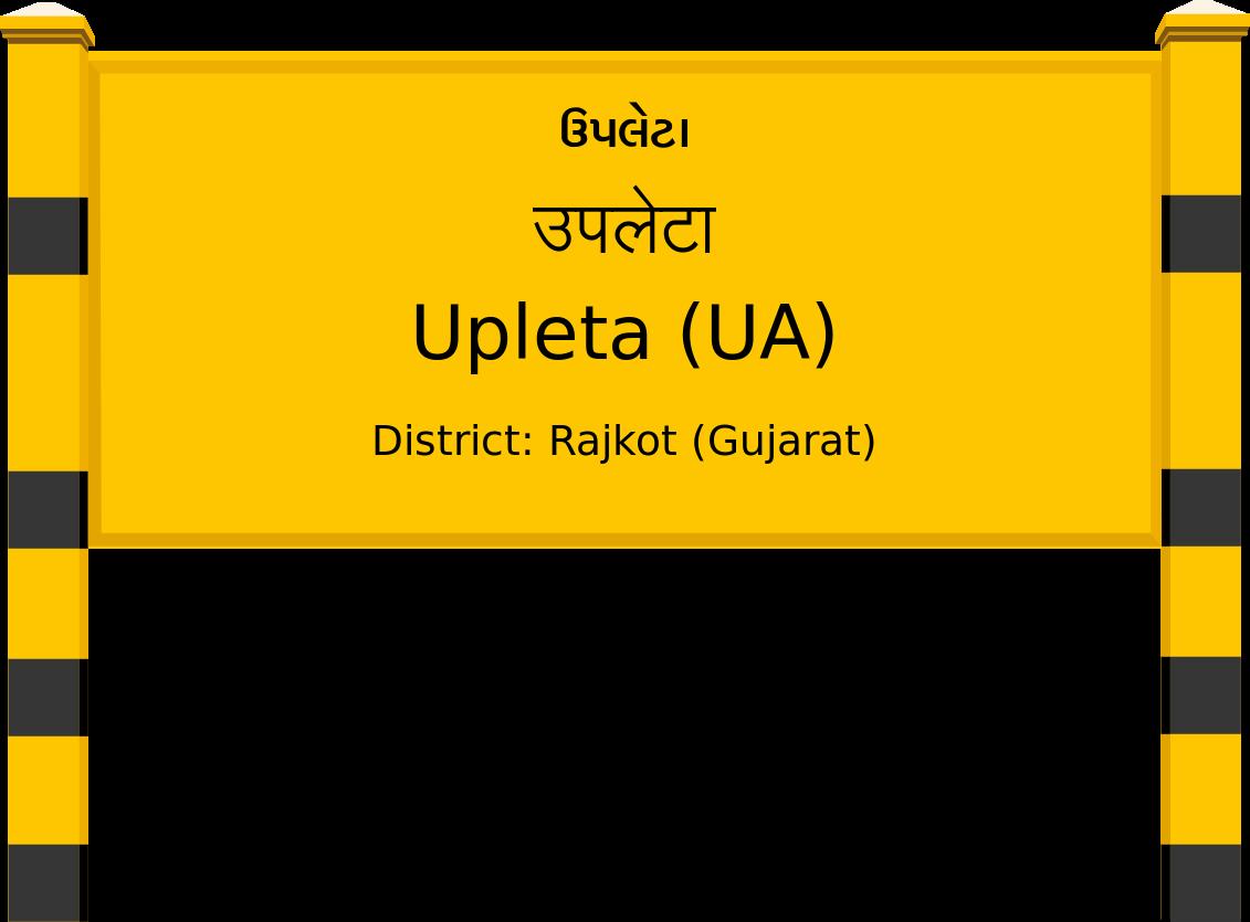 Upleta (UA) Railway Station