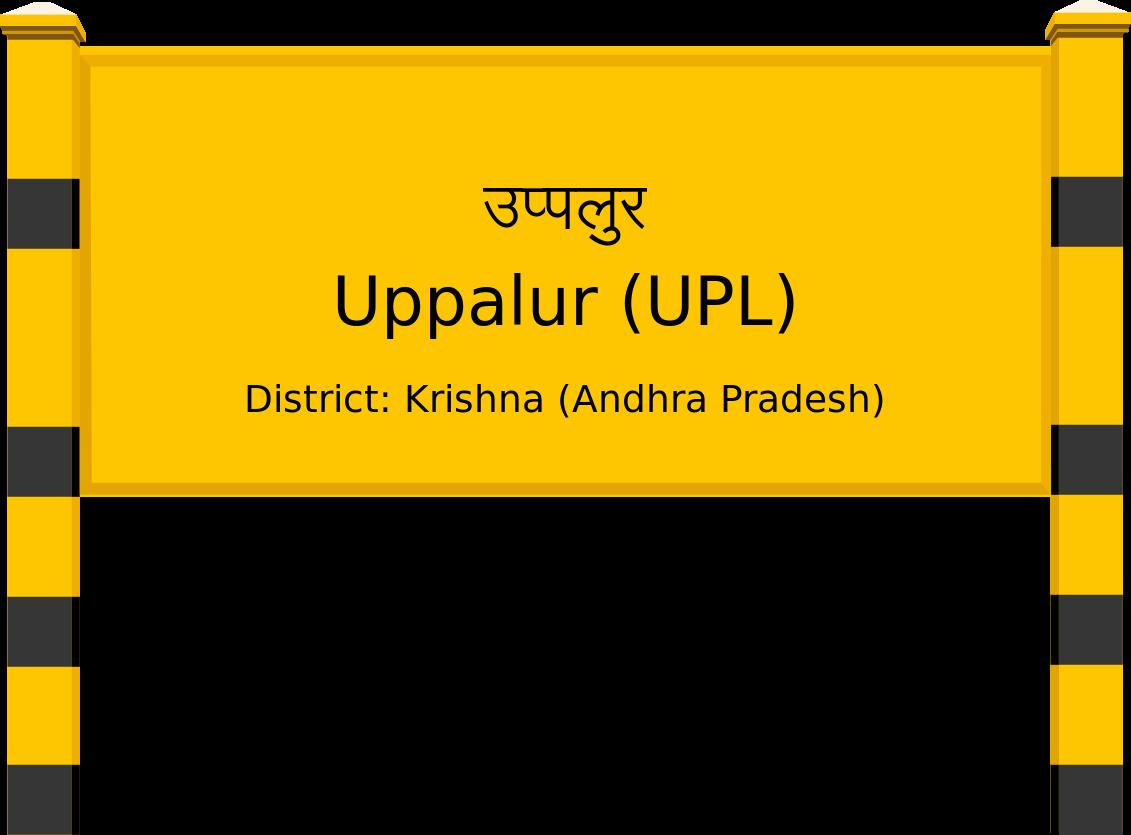 Uppalur (UPL) Railway Station