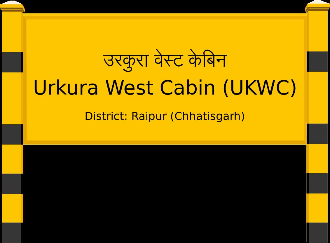 Urkura West Cabin (UKWC) Railway Station