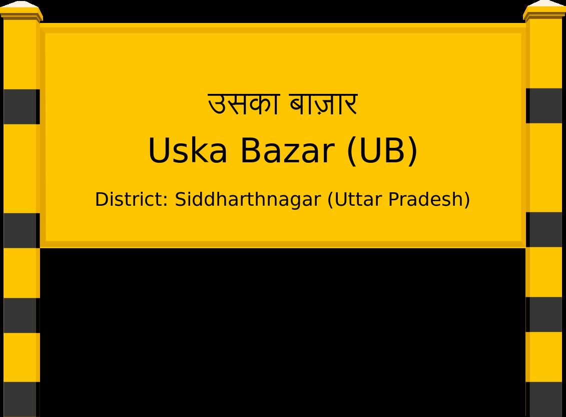 Uska Bazar (UB) Railway Station