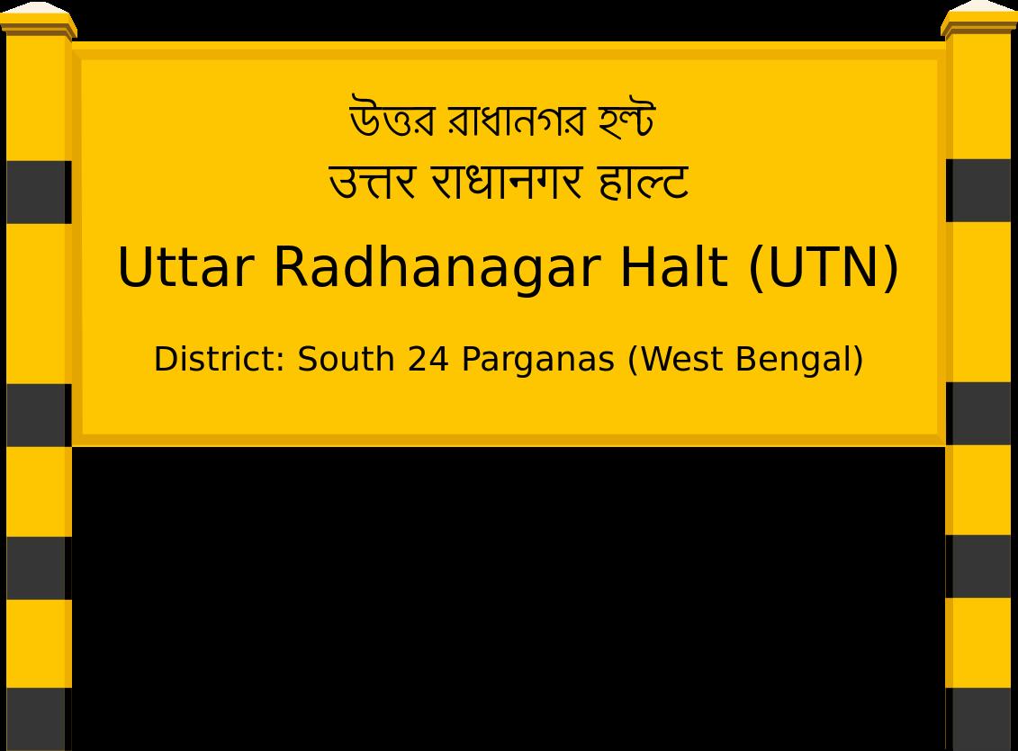 Uttar Radhanagar Halt (UTN) Railway Station