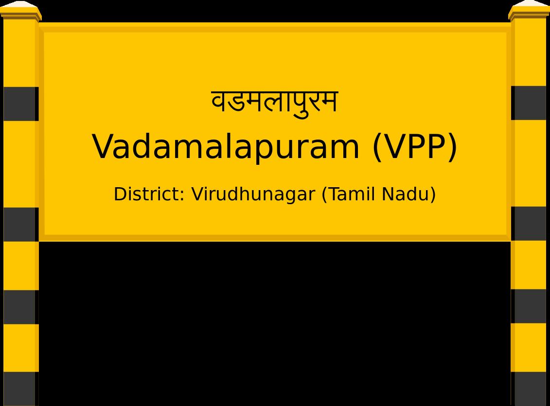 Vadamalapuram (VPP) Railway Station