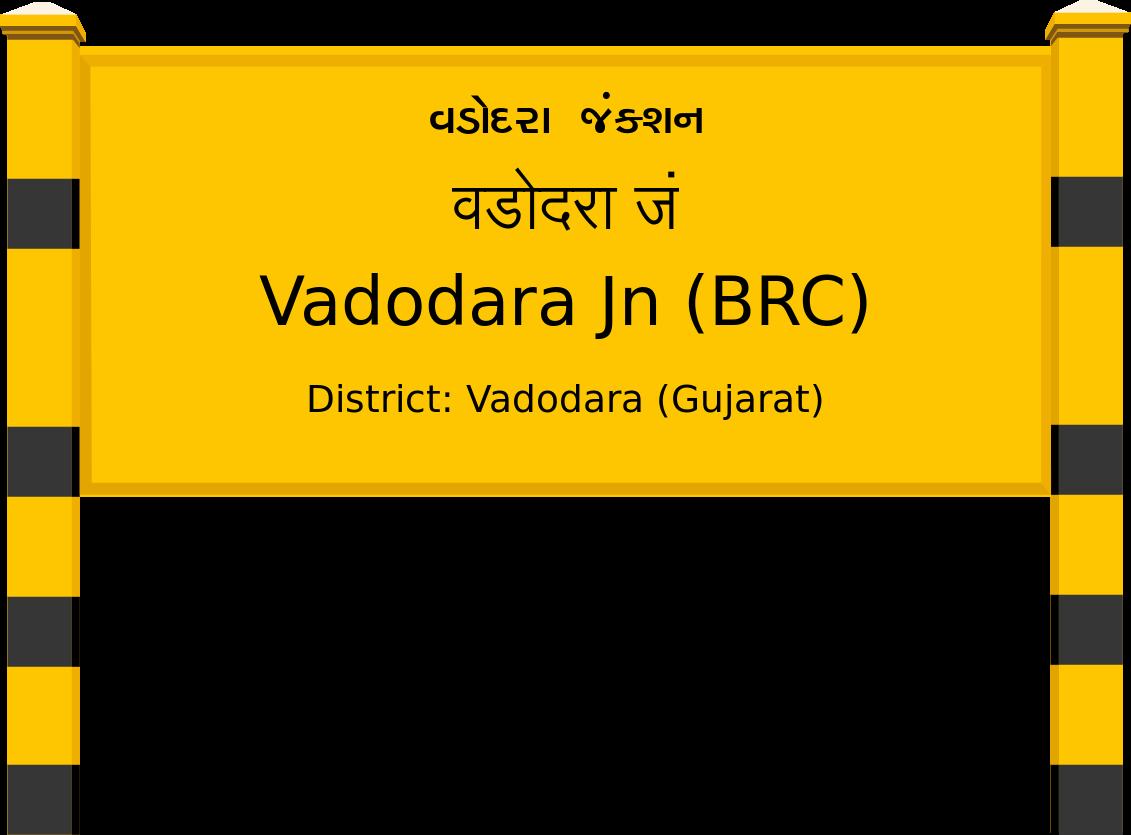 Vadodara Jn (BRC) Railway Station