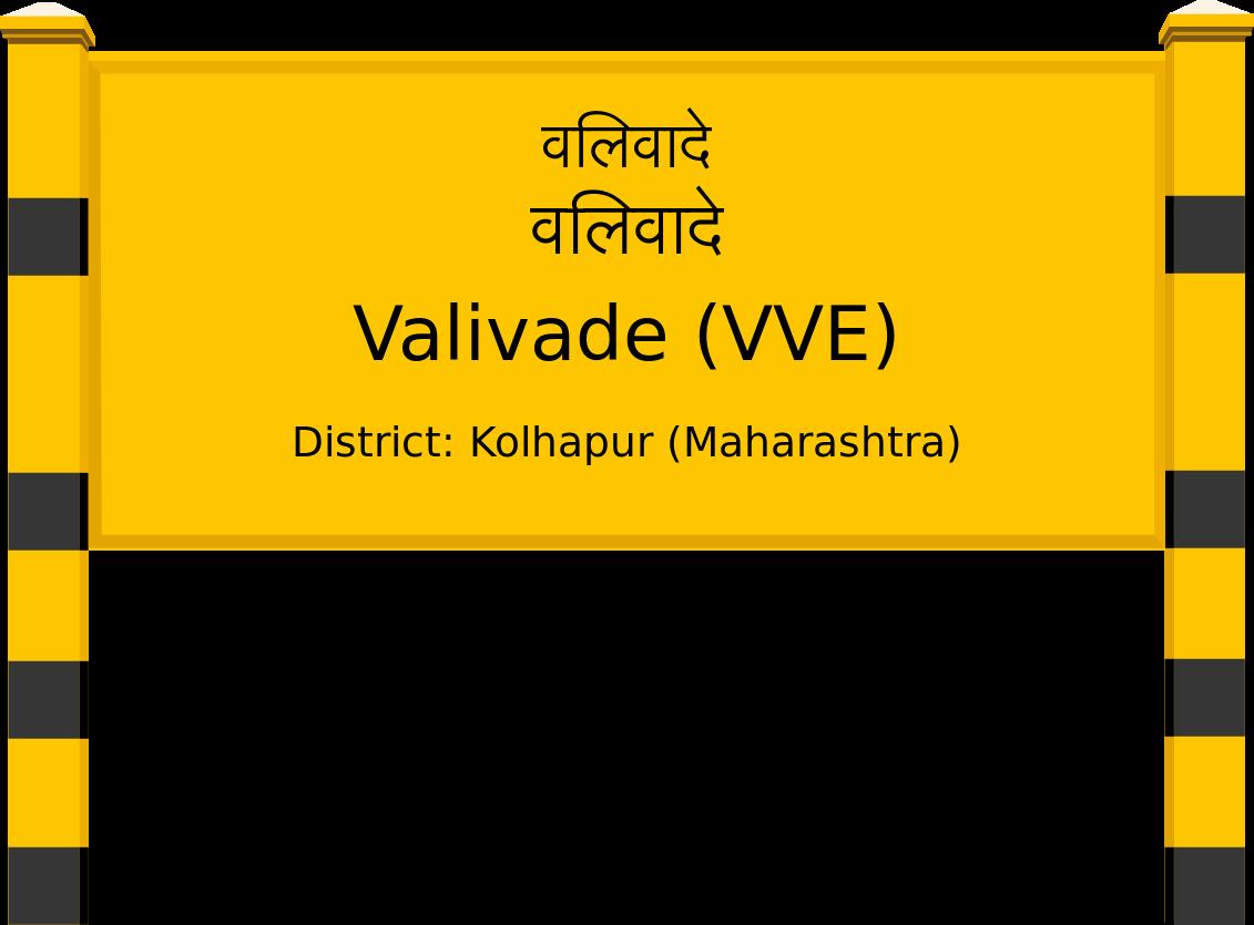 Valivade (VVE) Railway Station