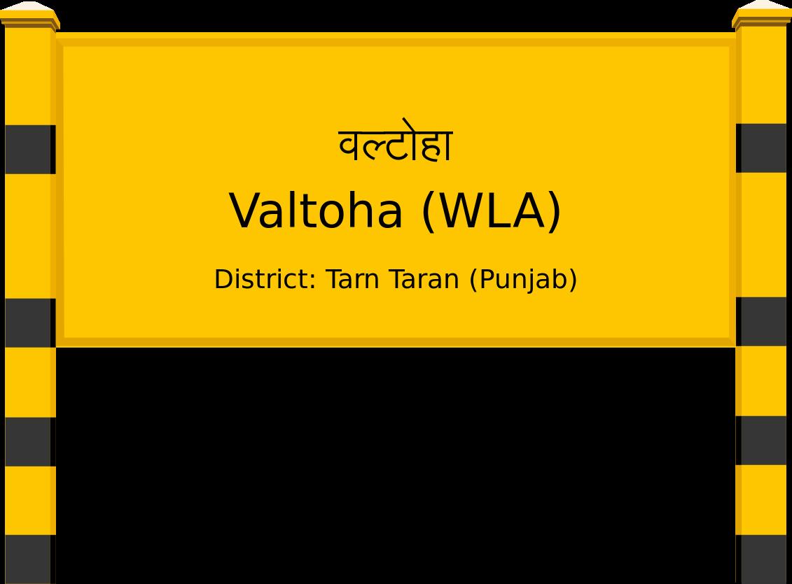 Valtoha (WLA) Railway Station