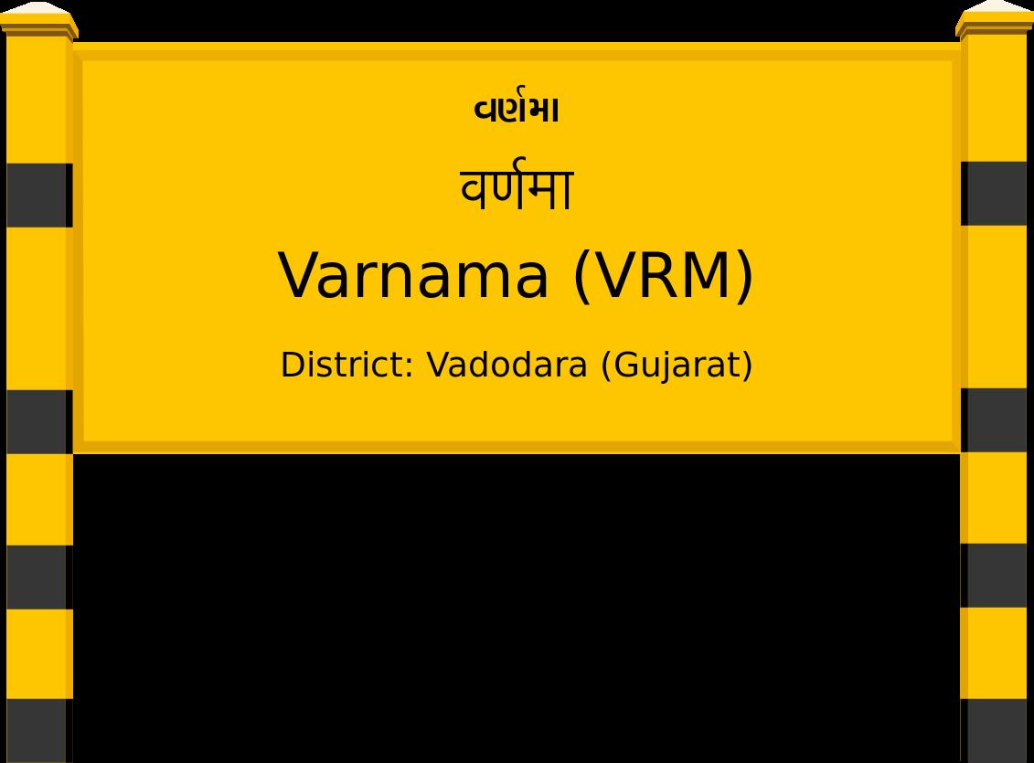 Varnama (VRM) Railway Station