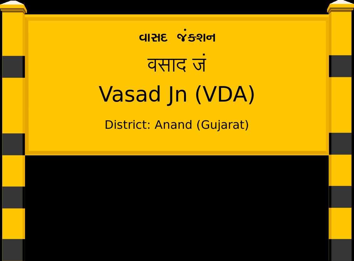 Vasad Jn (VDA) Railway Station