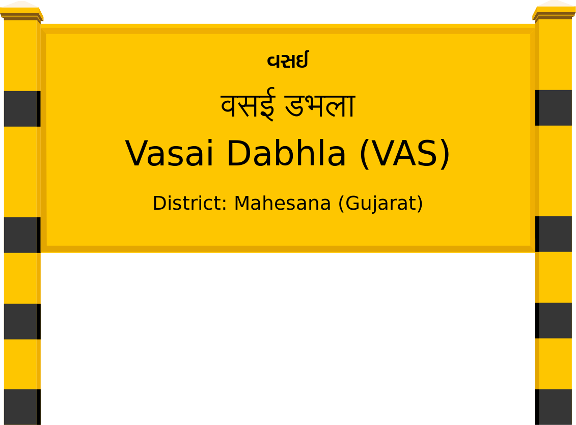 Vasai Dabhla (VAS) Railway Station