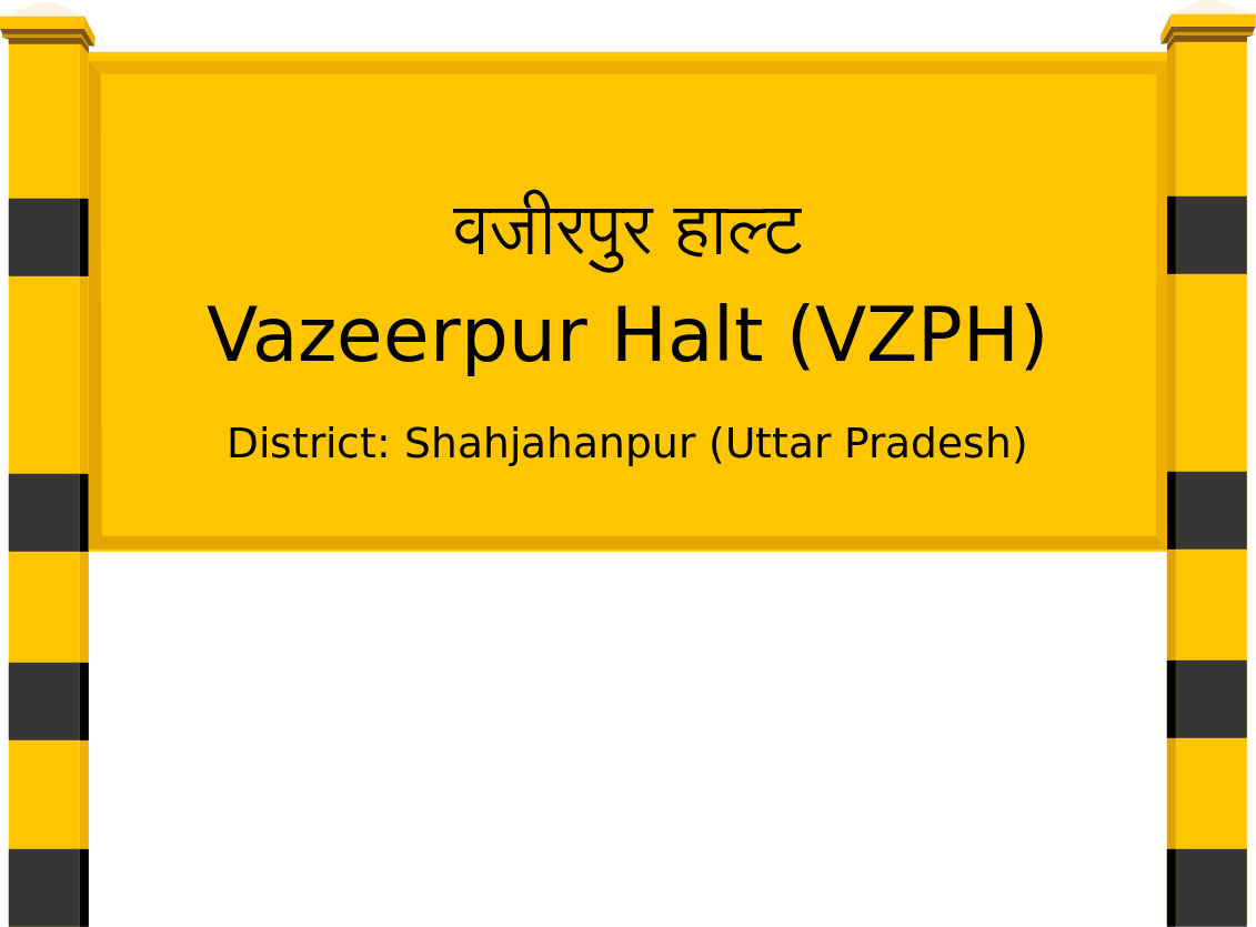 Vazeerpur Halt (VZPH) Railway Station