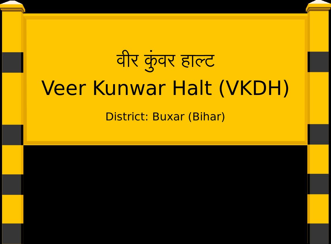 Veer Kunwar Halt (VKDH) Railway Station