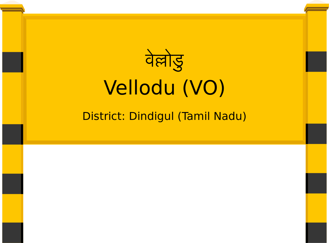 Vellodu (VO) Railway Station