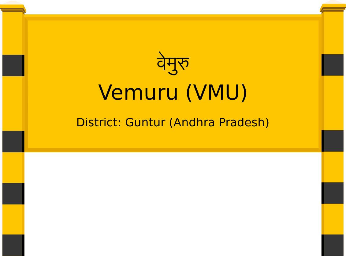 Vemuru (VMU) Railway Station