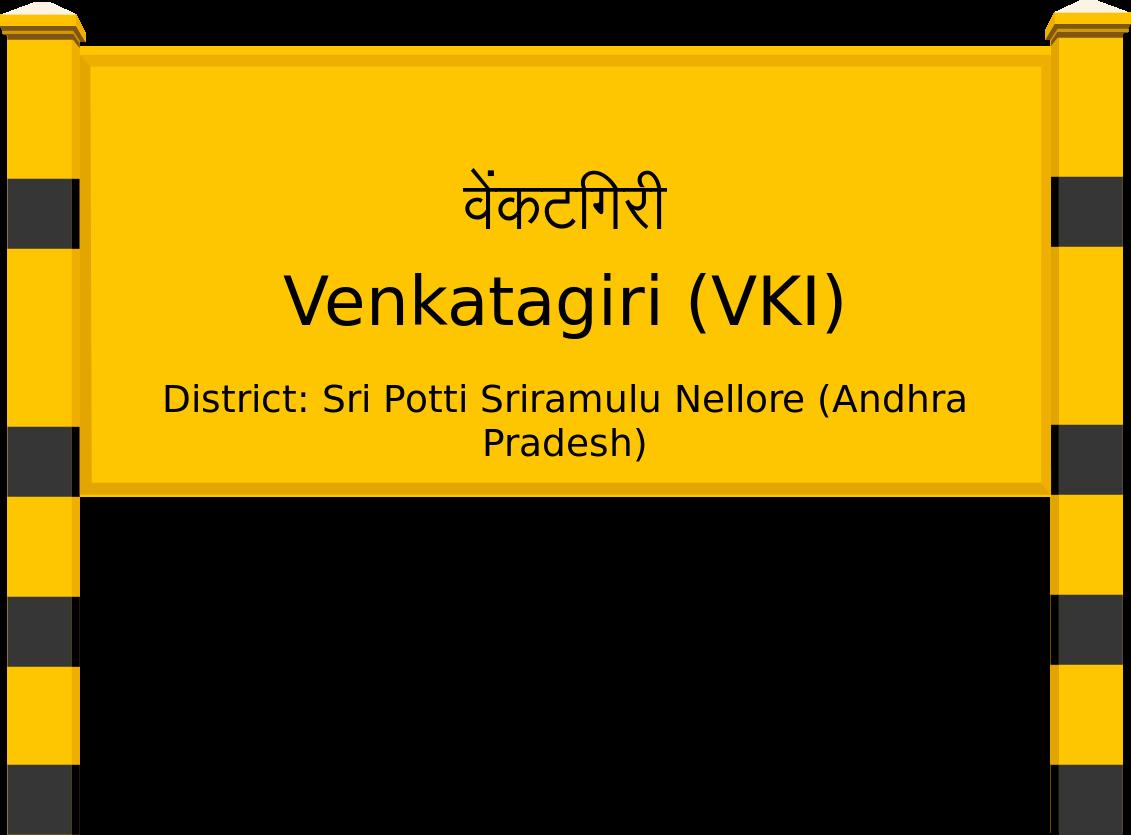 Venkatagiri (VKI) Railway Station