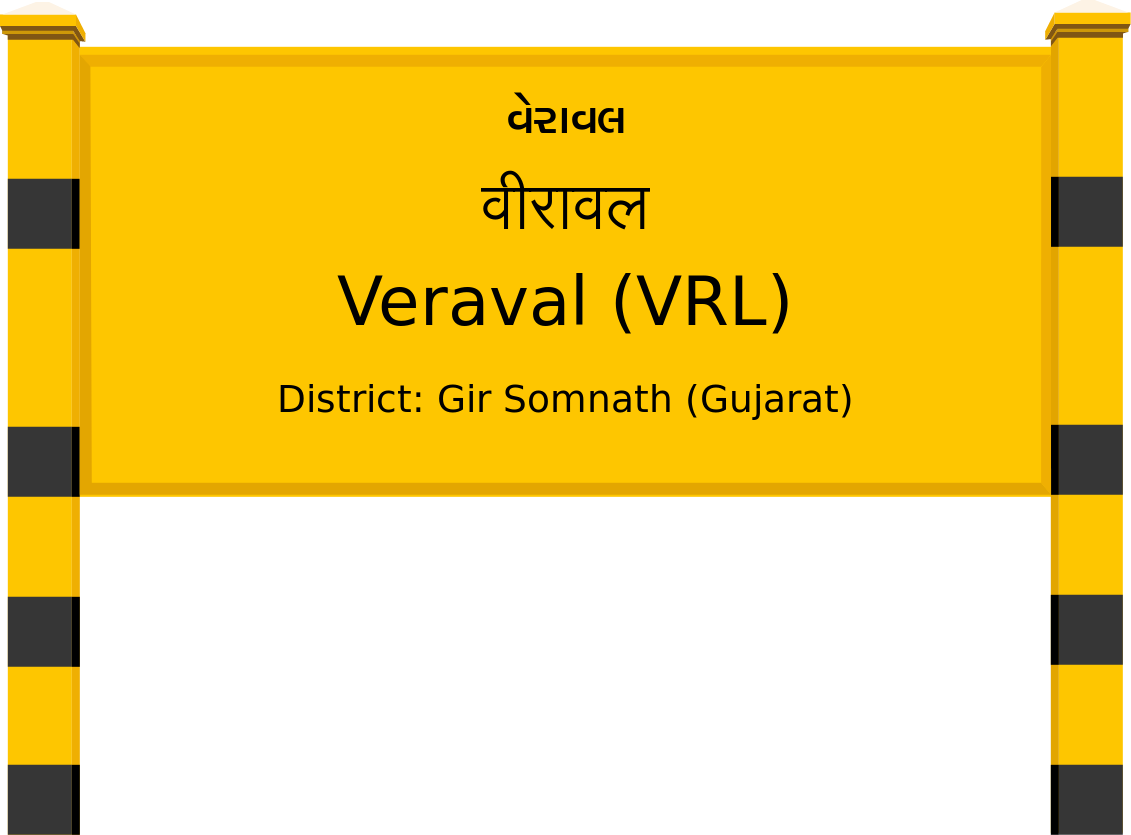 Veraval (VRL) Railway Station